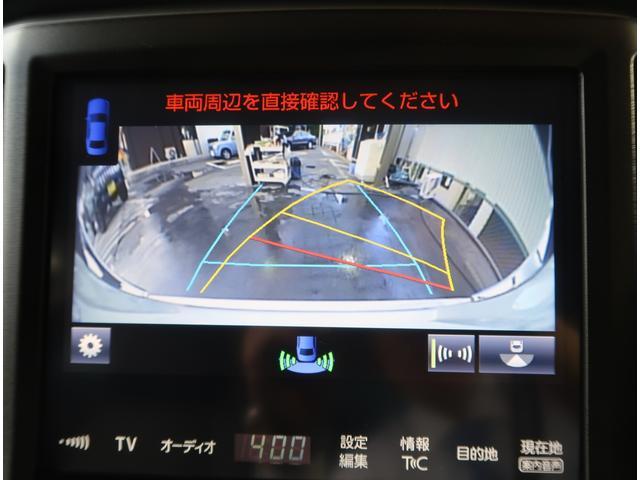 「トヨタ」「クラウンハイブリッド」「セダン」「東京都」の中古車18