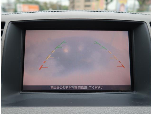 「日産」「フーガ」「セダン」「東京都」の中古車31
