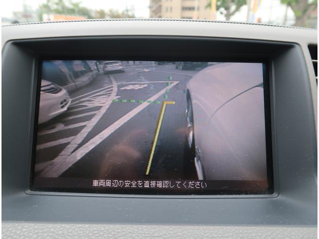 「日産」「フーガ」「セダン」「東京都」の中古車34