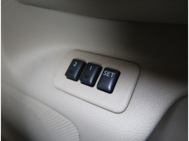 「日産」「フーガ」「セダン」「東京都」の中古車40