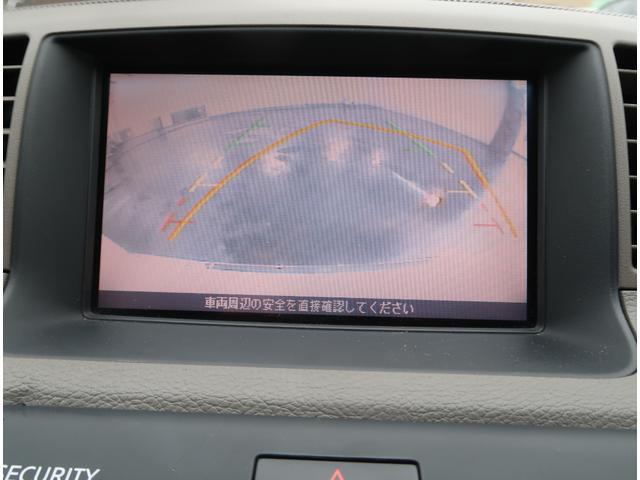 「ミツオカ」「ガリューIII」「セダン」「東京都」の中古車29