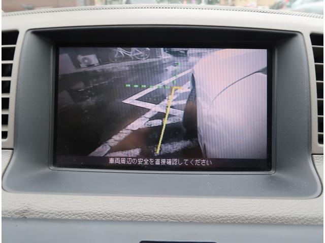 「ミツオカ」「ガリューIII」「セダン」「東京都」の中古車30