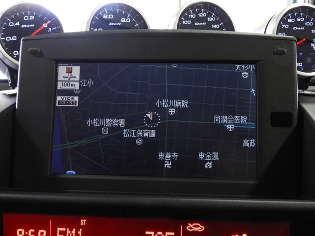 マツダ RX-8 ベースグレード Rマジックフルエアロ 雨宮カーボンボンネット