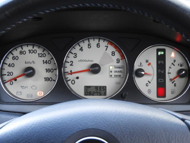 エボリューションVII GT-A フルエアロ エボ8MR仕様(20枚目)