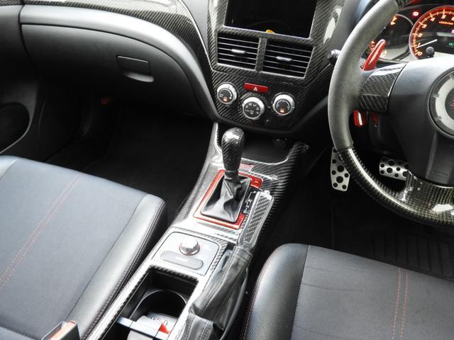 WRX STI Aライン 車高調 マフラー Varisエアロ(20枚目)