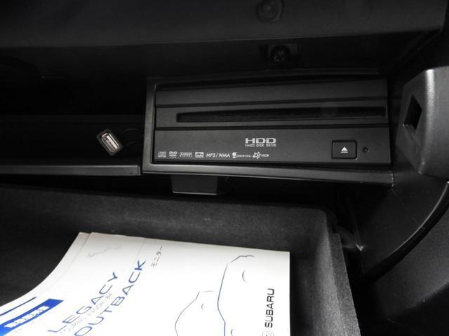「スバル」「レガシィB4」「セダン」「埼玉県」の中古車24
