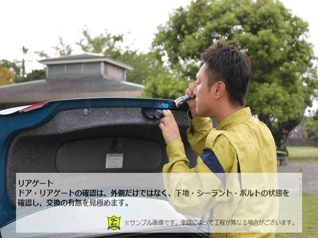 「スバル」「レガシィB4」「セダン」「埼玉県」の中古車42