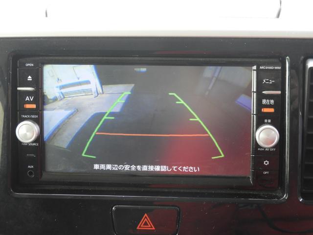 G e-アシスト 左電動スライドドア アイドルストップ(14枚目)