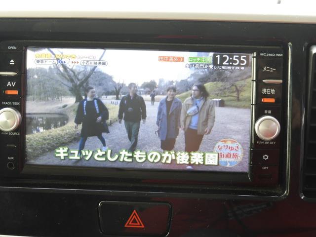 G e-アシスト 左電動スライドドア アイドルストップ(15枚目)
