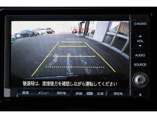 XL インターナビセレクト ナビ Bカメラ TV ETC(15枚目)
