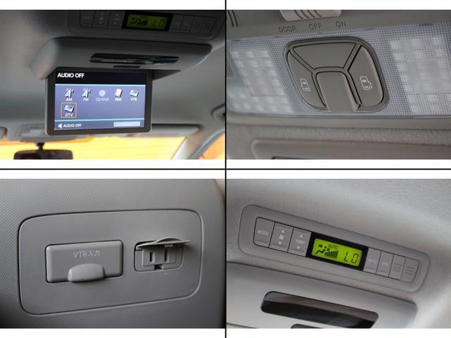 G 4WD 純正ナビ 全周囲カメラ 両側電動 後席モニター(3枚目)