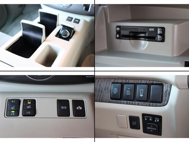 G 4WD 純正ナビ 全周囲カメラ 両側電動 後席モニター(6枚目)