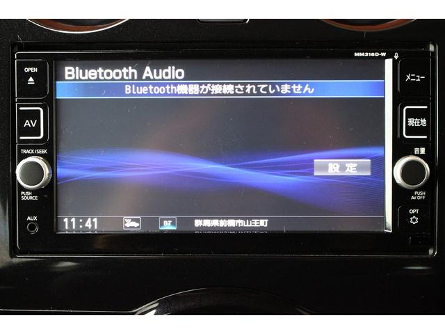 e-パワー X ナビ フルセグTV アラウンドビューモニター(18枚目)
