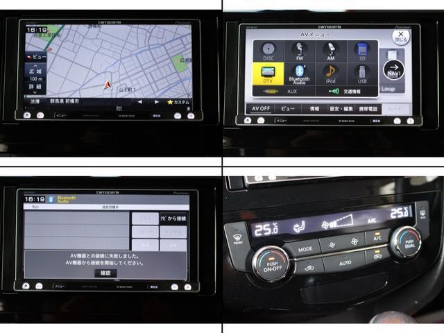 20X Eブレーキパッケージ 4WD ナビ TV 防水シート(12枚目)