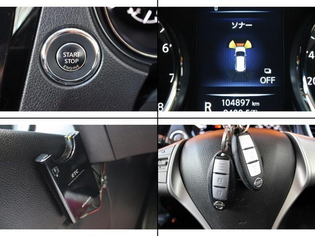 20X Eブレーキパッケージ 4WD ナビ TV 防水シート(13枚目)