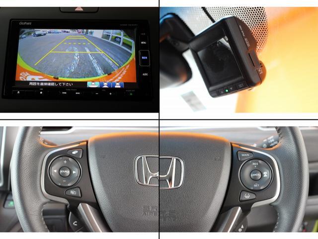 G・ホンダセンシング 純正ナビ バックカメラ 両側電動 LEDヘッドライト ETC ハーフレザー ドライブレコーダー(4枚目)