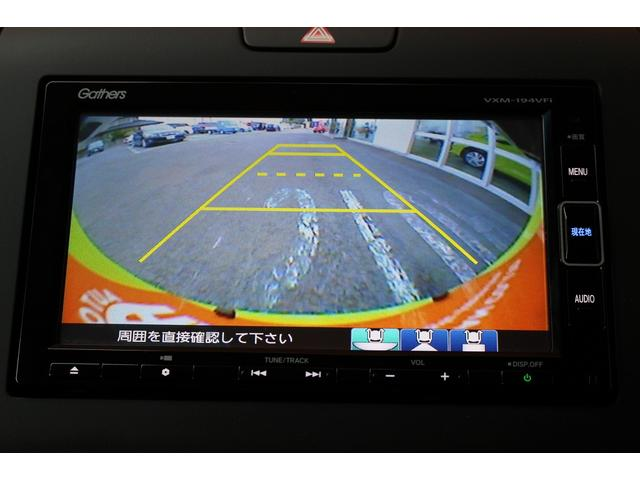G・ホンダセンシング 純正ナビ バックカメラ 両側電動 LEDヘッドライト ETC ハーフレザー ドライブレコーダー(14枚目)