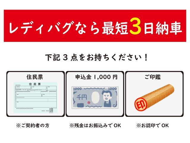 """カスタムG""""SAIII"""" 届出済未使用車 コンパクトカー(3枚目)"""
