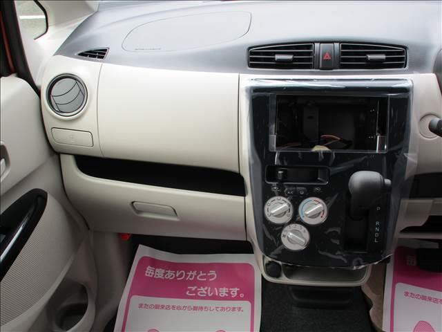E e-Assistレス 届出済未使用車 自動格納ミラー(7枚目)