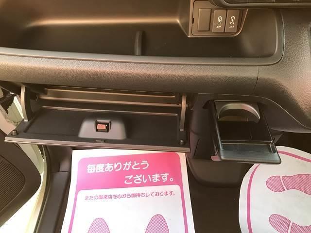 カスタム 2トーン G・L Honda SENSING(16枚目)