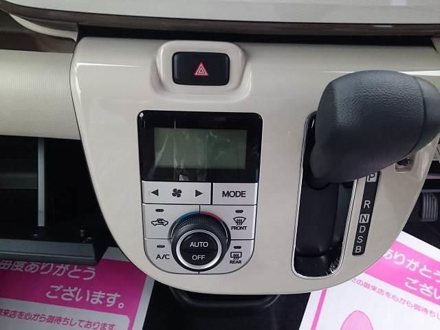 "X ""メイクアップリミテッドSAIII"" 届出済未使用車(4枚目)"