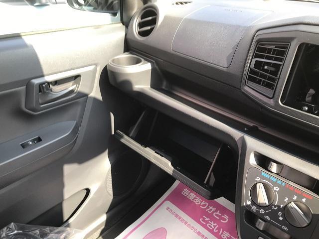 L SAIII 届出済未使用車 衝突軽減ブレーキ(5枚目)