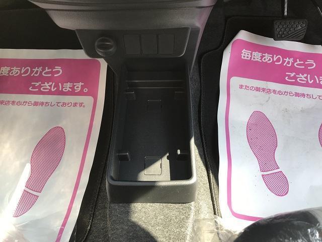 L SAIII 届出済未使用車 衝突軽減ブレーキ(12枚目)