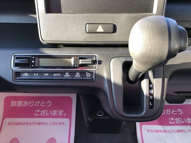 スズキ ワゴンR ハイブリッドFZ 届出済未使用車 ハイブリッド スマートキー