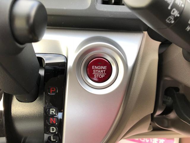 ホンダ N-WGN G 届出済未使用車 プッシュスタート スマートキー