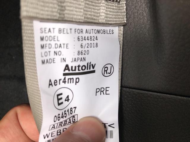 G・L 届出済未使用車 スマートキー LEDヘッドランプ(17枚目)