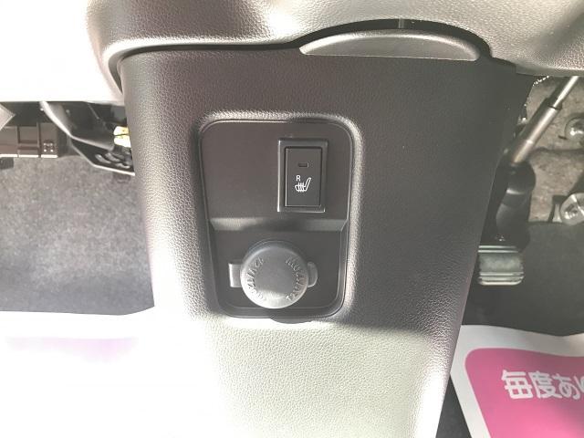 ハイブリッドFX 届出済未使用車 自動ブレーキ スマートキー(11枚目)
