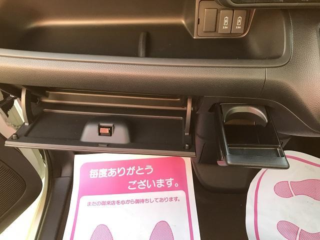 G・L 届出済未使用車 スマートキー LEDヘッドランプ(18枚目)