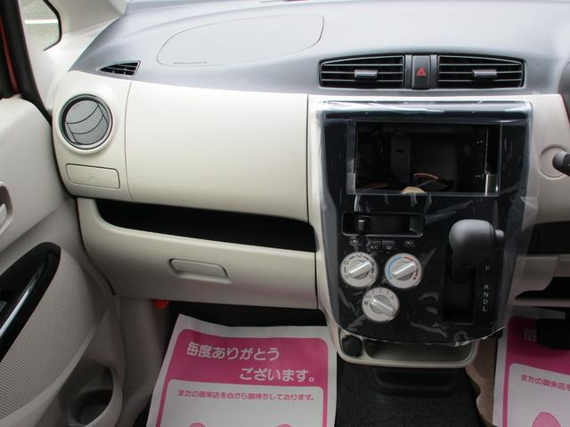 E e-Assistレス  届出済未使用車 自動格納ミラー(8枚目)