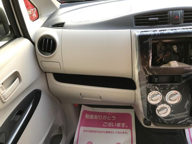 J エマージェンシーブレーキ・レス 届出済未使用車 キーレス(8枚目)