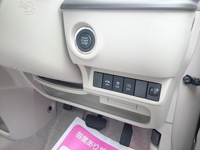 L 届出済未使用車 スマートキー 自動ブレーキ(12枚目)