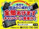 "L ""SAIII""   衝突軽減ブレーキ 両側スライドドア(2枚目)"