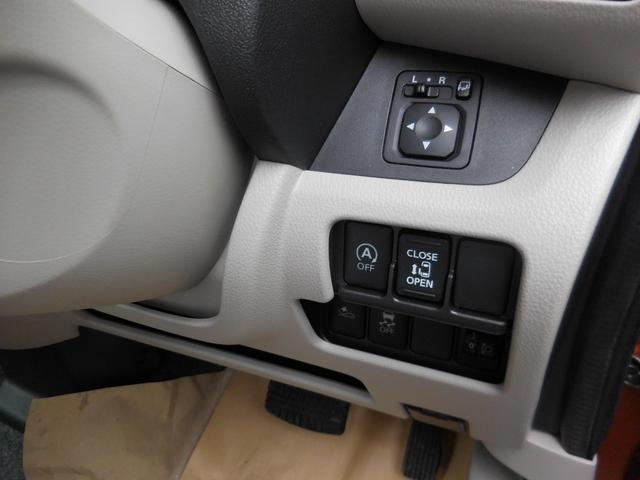 日産 デイズルークス X 届出済未使用車 左パワースライドドア