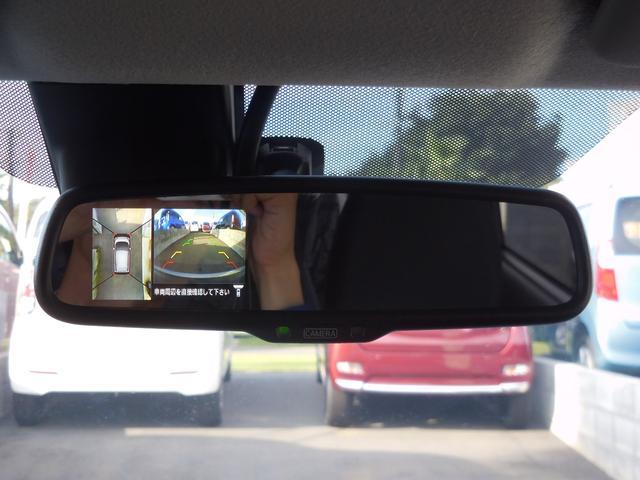 日産 デイズルークス X 届出済未使用車 自動ブレーキ 左PS アラウンドビュー