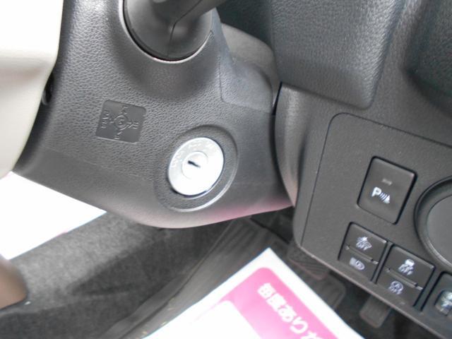 L SAIII 届出済未使用車(6枚目)