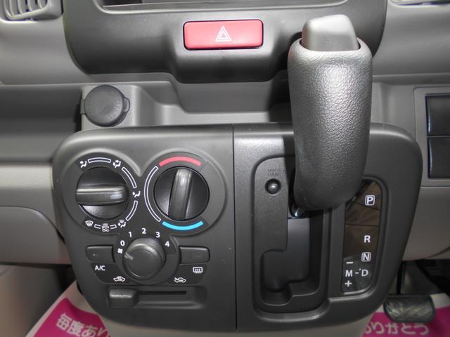 DX GLパッケージ 届出済未使用車(5枚目)
