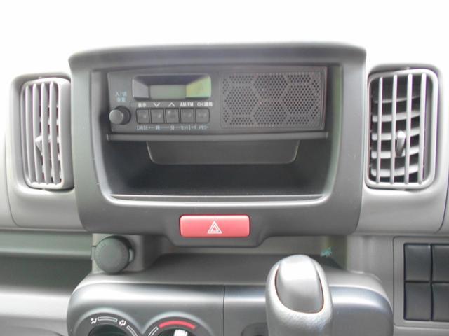 DX GLパッケージ  届出済未使用車(10枚目)