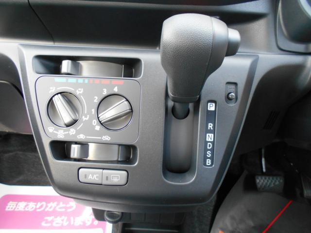 X リミテッドSAIII 届出済未使用車(5枚目)