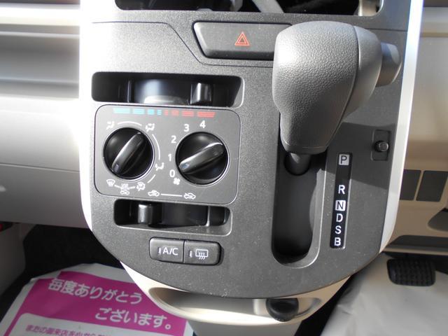 LリミテッドSAIII 届出済未使用車 アップグレードパック(6枚目)