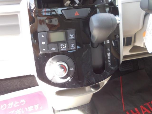 X SAIII 届出済未使用車 左PS(6枚目)