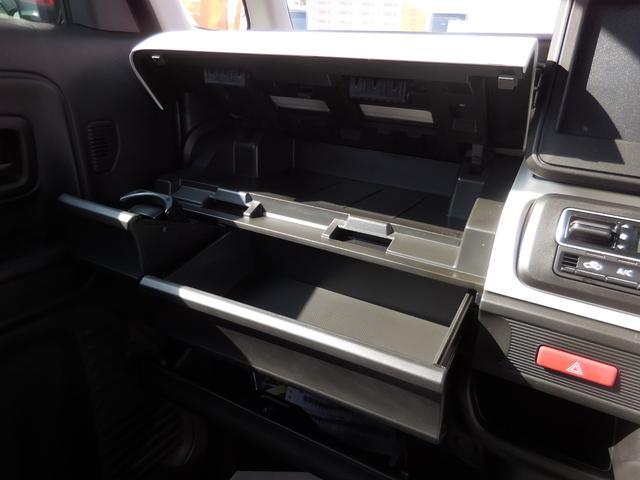 ハイブリッドX 届出済未使用車 衝突軽減ブレーキ 両PS(14枚目)