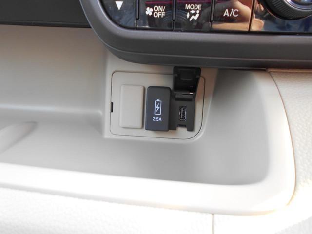 G・Lホンダセンシング 届出済未使用車 シートヒーター左PS(14枚目)