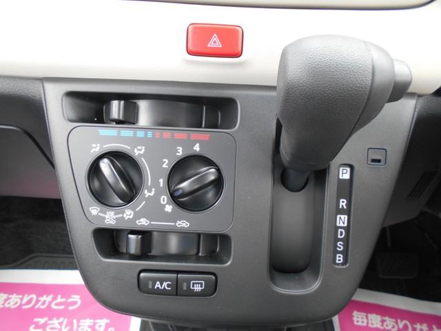 L SAIII 届出済未使用車 キーレス 衝突軽減ブレーキ(8枚目)