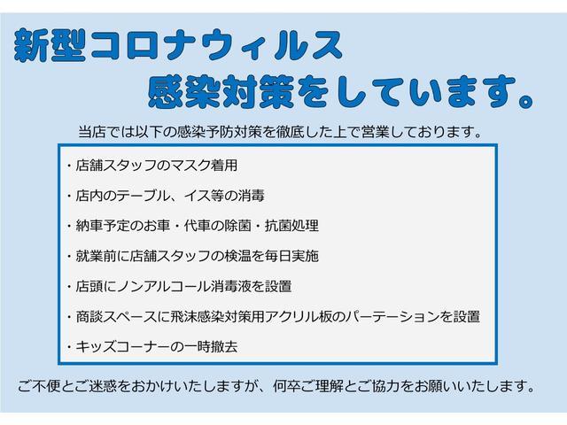 L SAIII 届出済未使用車 キーレス 衝突軽減ブレーキ(19枚目)