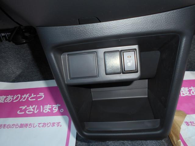 L 届出済未使用車 デュアルセンサーブレーキサポート(9枚目)