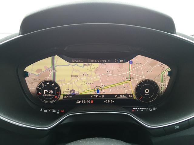 アウディ アウディ TTクーペ 2.0TFSI マトリクスLED VRコックピット